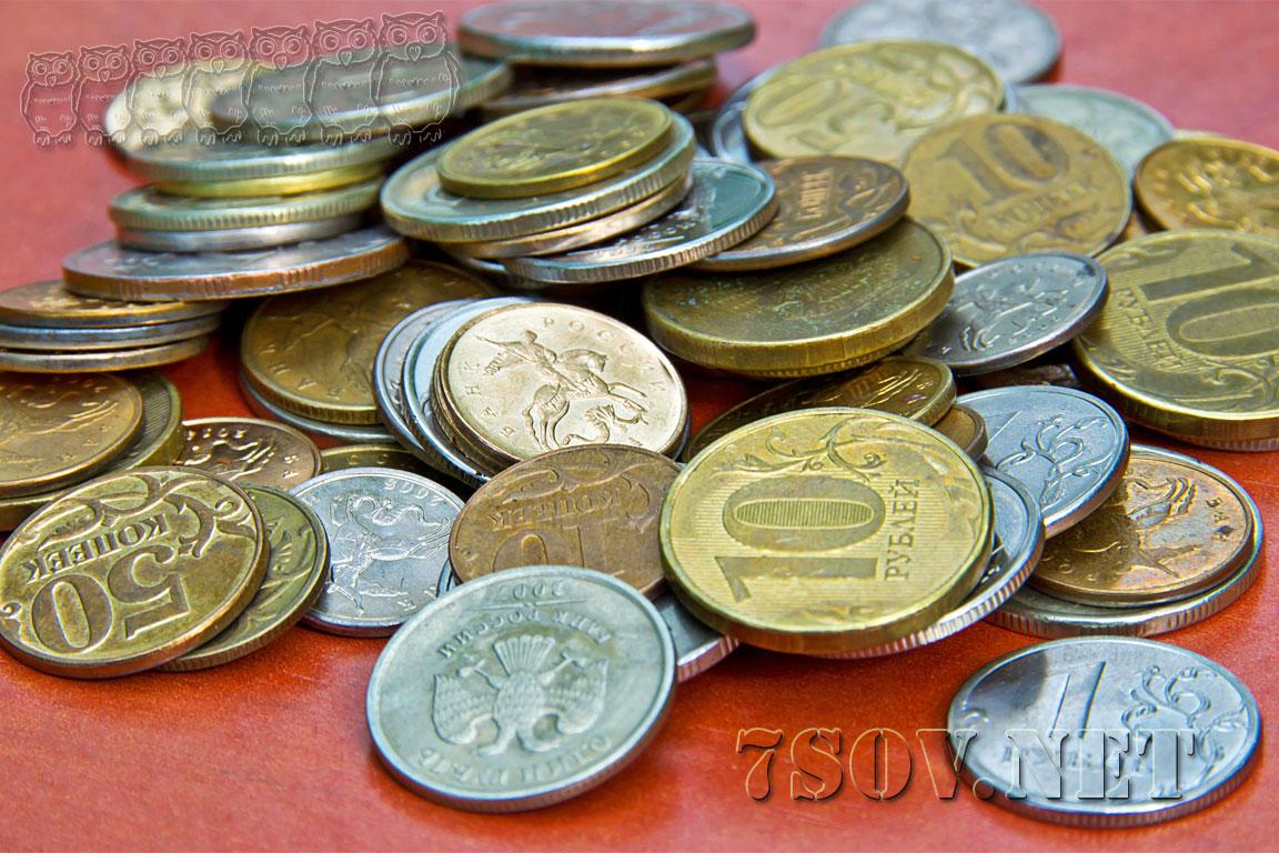 Приметы и обычаи для привлечения денег