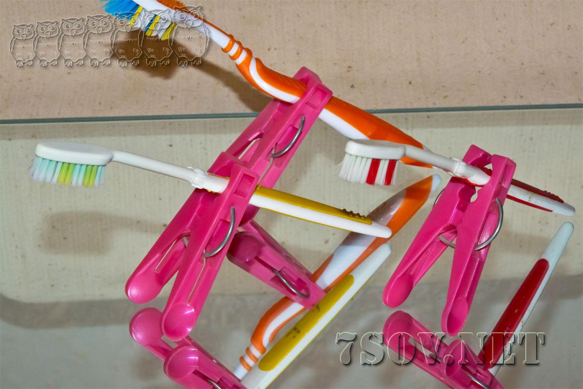 Подставка для зубной щетки
