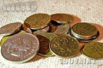 Металлические деньги